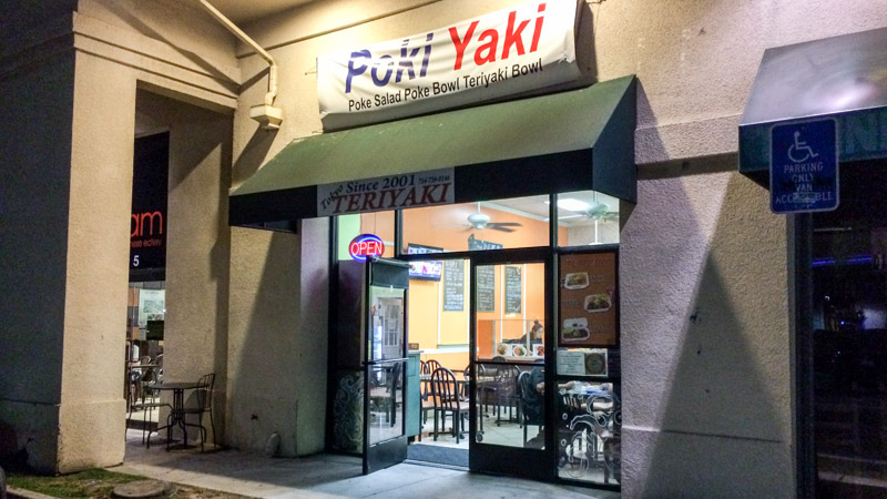 The front entrance of Poki Yaki with their temporary sign, Buena Park